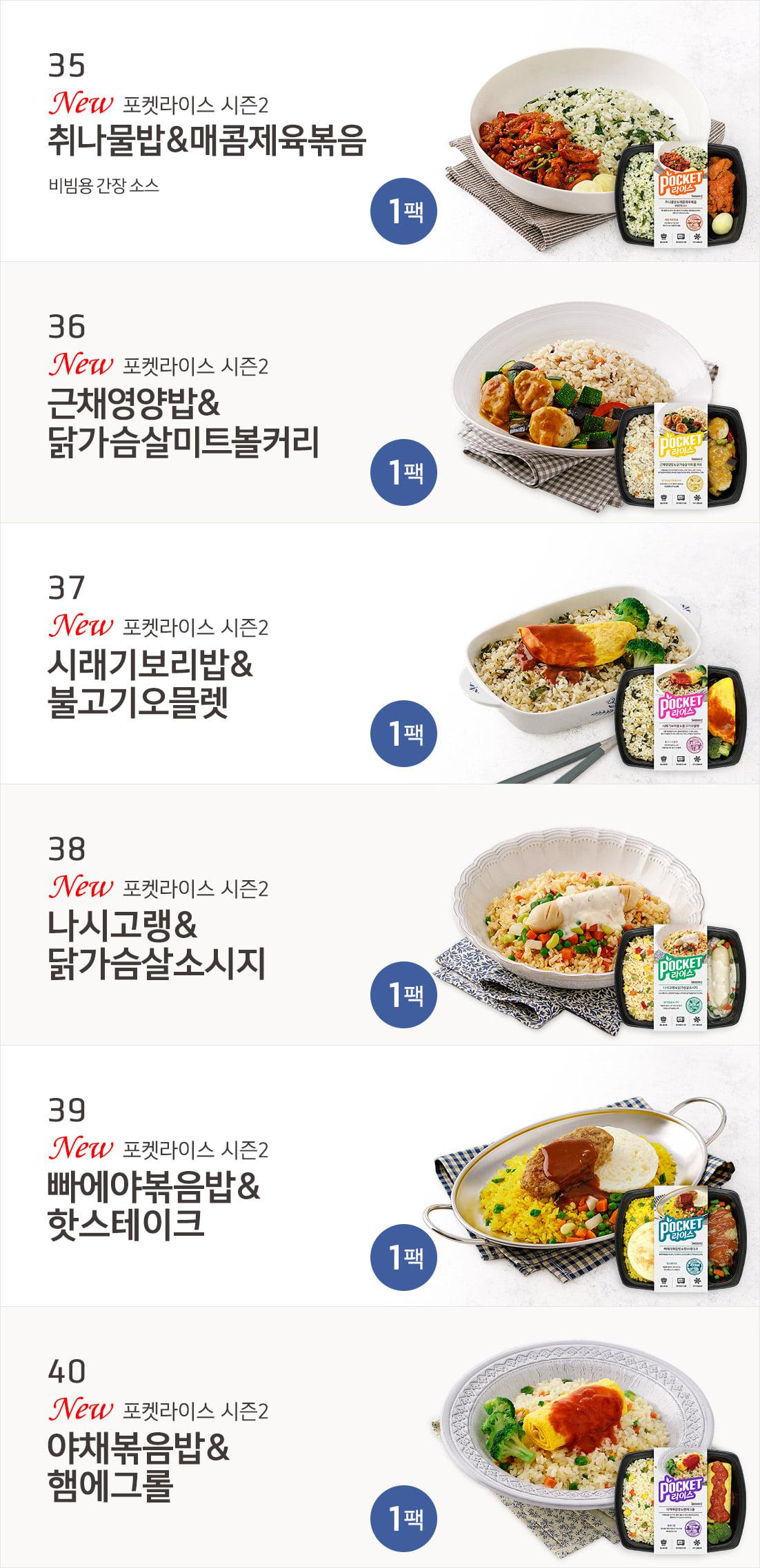 전체상품맛보기_옵션박스3